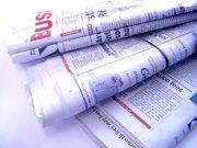 inwestycje w obligacje przedsiębiorstw